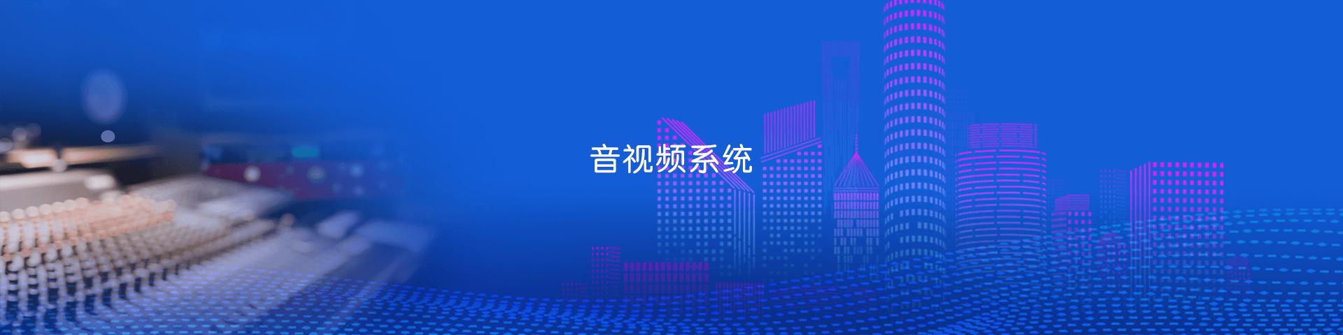 LCD拼接屏系统